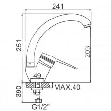 Смеситель Ledeme 4156  кухня шаровый боковая ручка латунь  D 40