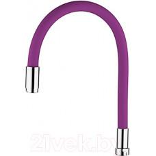 Излив для кухни силикон L7503-8 фиолетовый