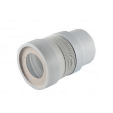 Слив д/унитаза 230/570 Ani гибкий с выпуском K821 АНИ пласт